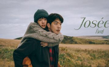 Josée (โจเซ่) [2020]