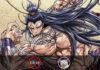 """มหาศึกคนชนเทพ: กรุตำนาน - ลิโป้ขุนพลผงาดฟ้า (Shūmatsu no Valkyrie ibun: Ryo Fu Hō Sen Hishōden - The Legend of Lü Bu """"The Flying General"""", 終末のワルキューレ異聞 呂布奉先飛将伝)"""