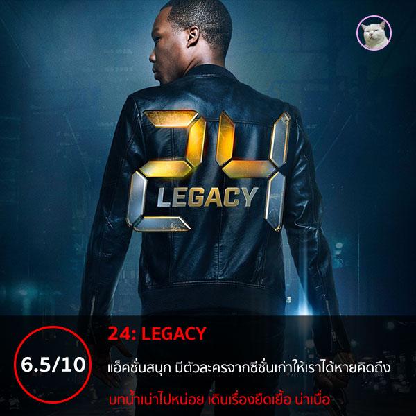 24 Legacy [2017]