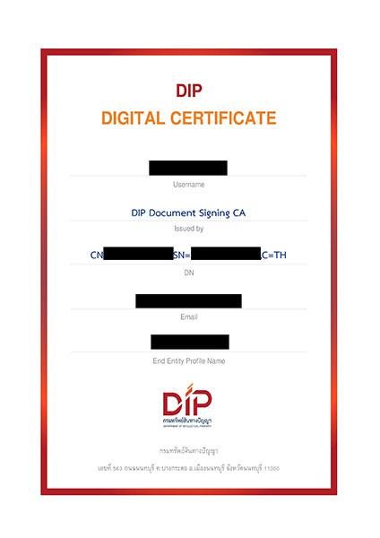 ใบรับรองอิเล็กทรอนิกส์ - วิธีการสมัครสมาชิก DIP CA [2021]