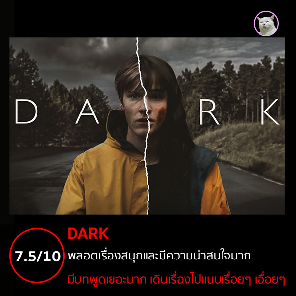Dark (Series)