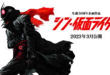 Shin Kamen Rider [2023]