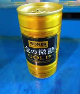 Wonda HOT Canned Coffee