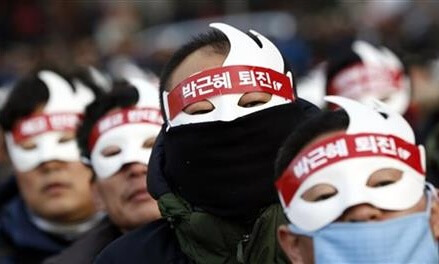 Thousands march in new anti-government rally in South Korea