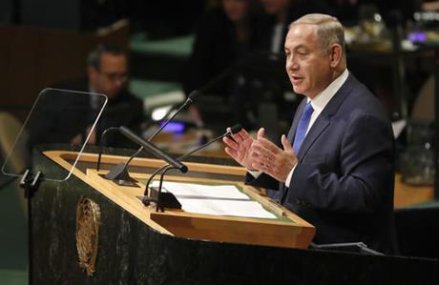 At UN Netanyahu invites Abbas to address Knesset