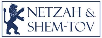 Law Office of Netzah & Shem-Tov