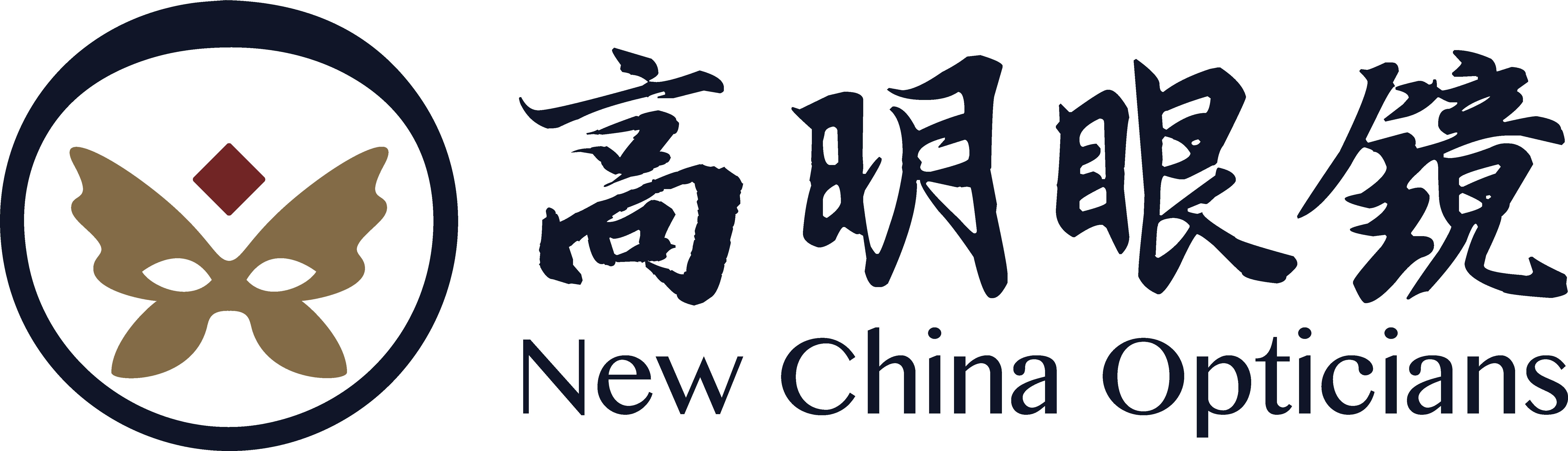 New China Opticians
