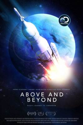 documentary-above-and-beyond