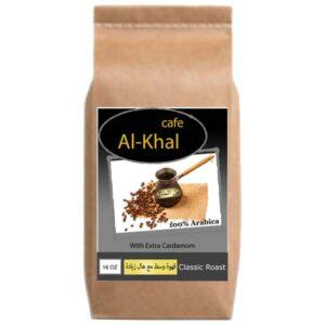 Classic Roast Arabic Coffee Extra Cardamom