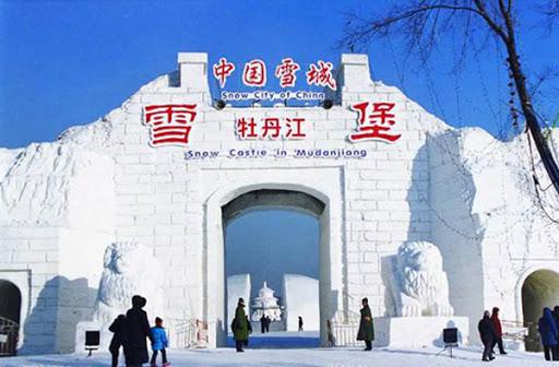 Mudanjiang Snow City