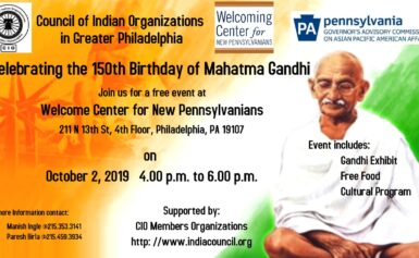 Mahatma Gandhi 150th Birthday Celebration