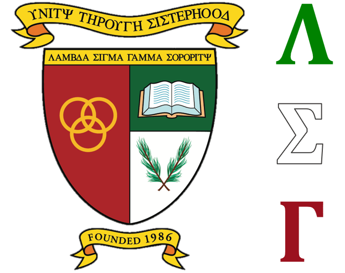 Lambda Sigma Gamma Sorority, Incorporated