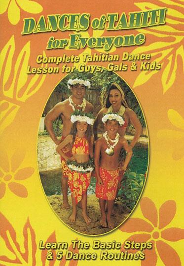 Dances of Tahiti for Everyone instructional video