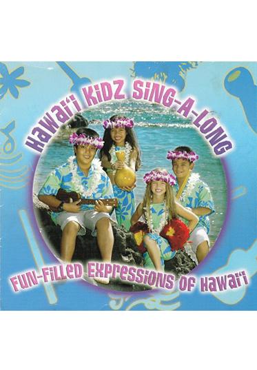 Hawai'i Kidz Sing-A-Long: Karaoke