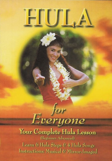 Hawaii Hula for Everyone DVD