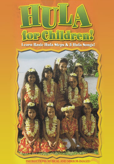 Hula for Children Video Download