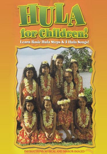 Hula Instructional Children Video