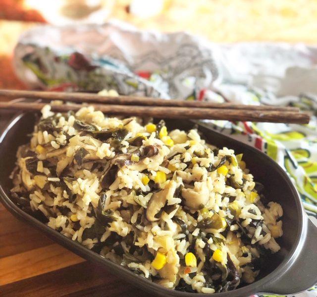 Basmati Rice with Leeks, Shiitakes, Wakame and Sweet Corn