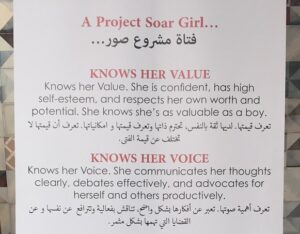 Project Soar Morocco's Mission Statement