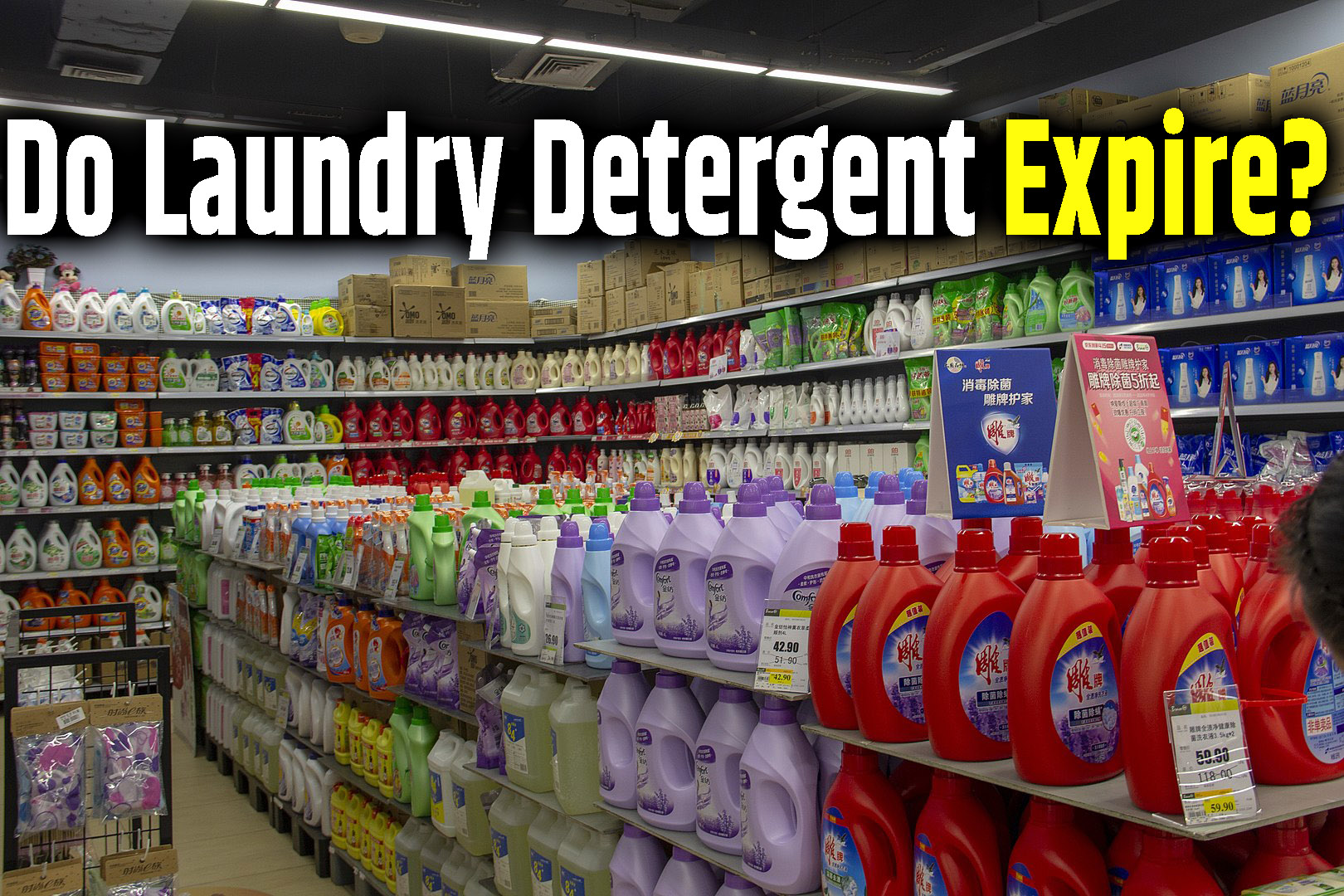 Do Laundry Detergent Expire