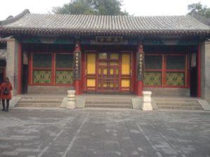 The emperor's quarters