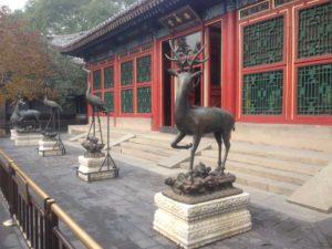 Cixi's quarters