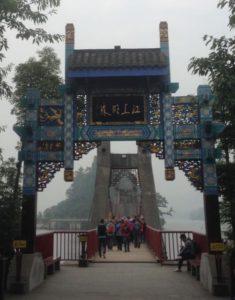 Entrance to drunken bridge