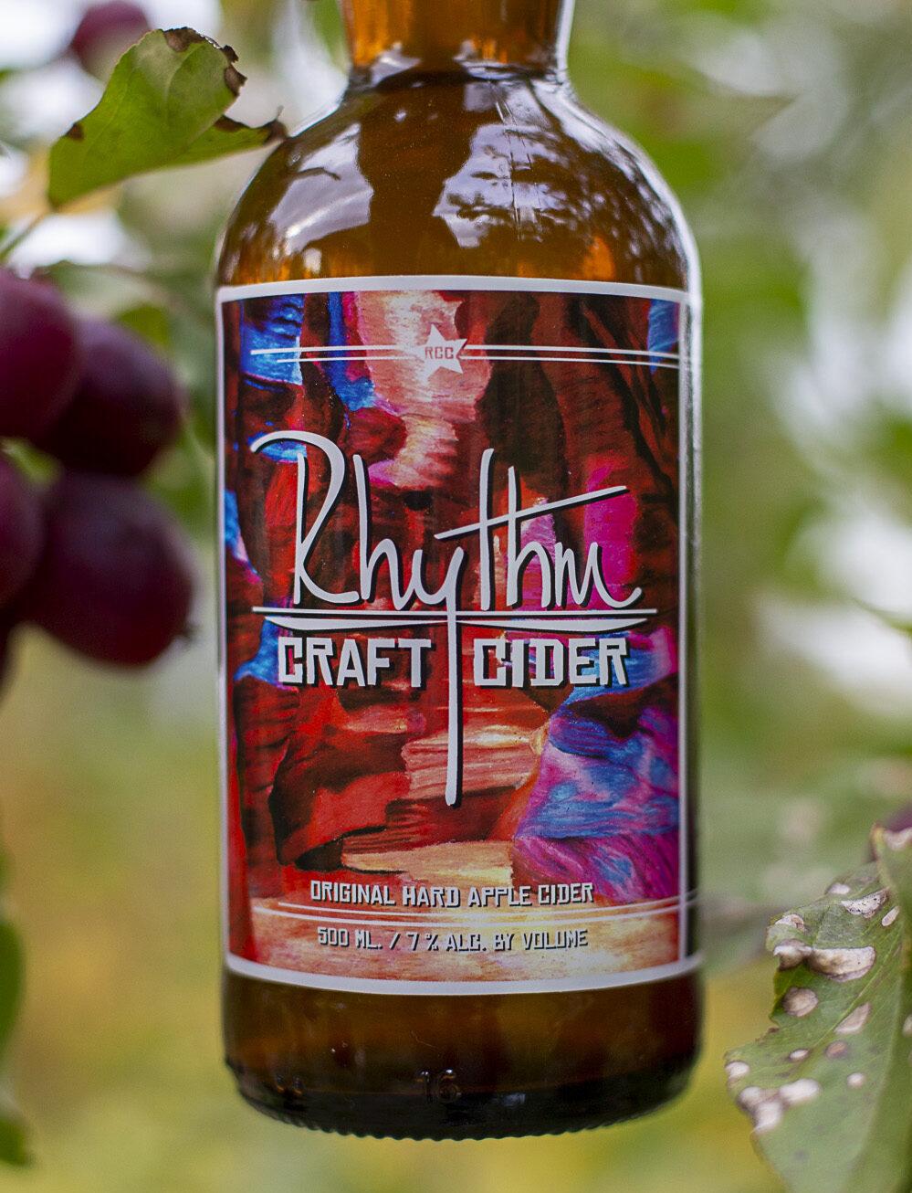 Antelope Canyon Bottle