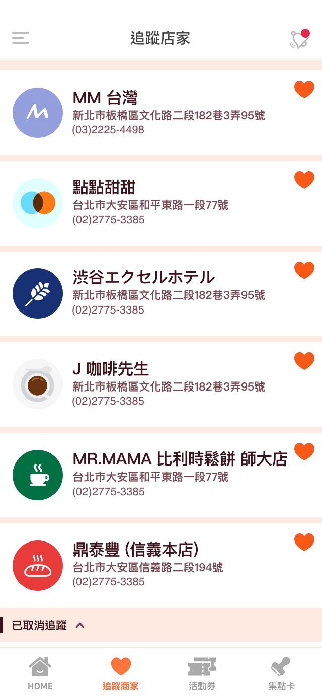 2.0_shop