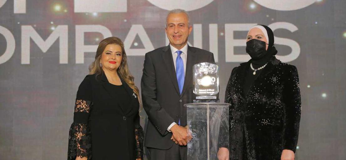 amwal-al-ghad-award-ceremony-2021-Copy
