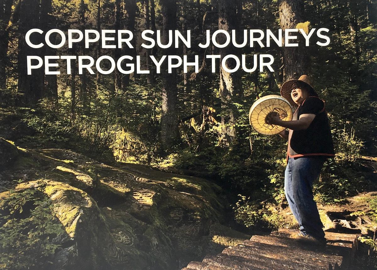 copper sun journeys petroglyph book