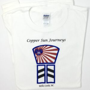 Copper Sun Journeys T Shirt