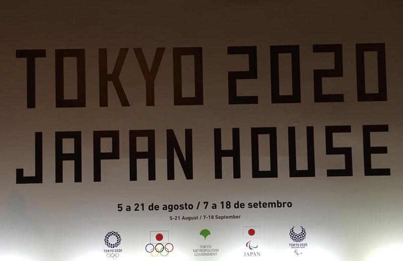 web-op-tokyo