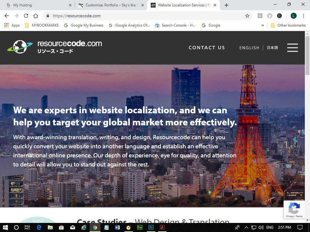 resourcecode 1