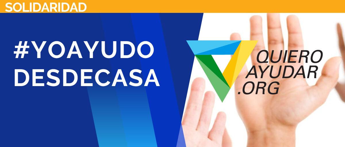 Enlace permanente a:COVID-19 Súmese a Auditech para Ayudar a Quien lo más necesita.