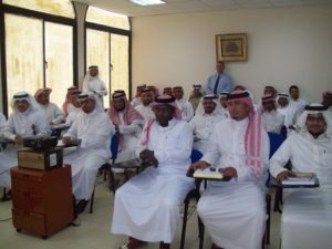 IFPO Security Officer Course Saudi Arabia