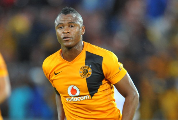 Photo of 10 Things That You Did Not Know About Tsepo Masilela