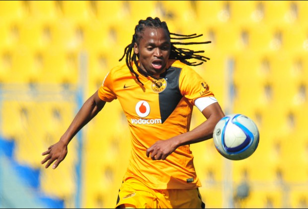 Photo of Watch Siphiwe Tshabalala's Great Skills