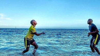 Photo of Pics! Cape Town City FC Players Enjoy Mozambique