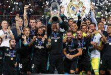 Photo of Third Anniversary Of Club's Fourth UEFA Super Cup Triumph