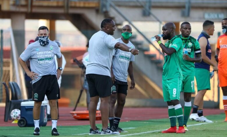 Benni McCarthy Frustrated With AmaZulu's Lack of Clinical Finishing!