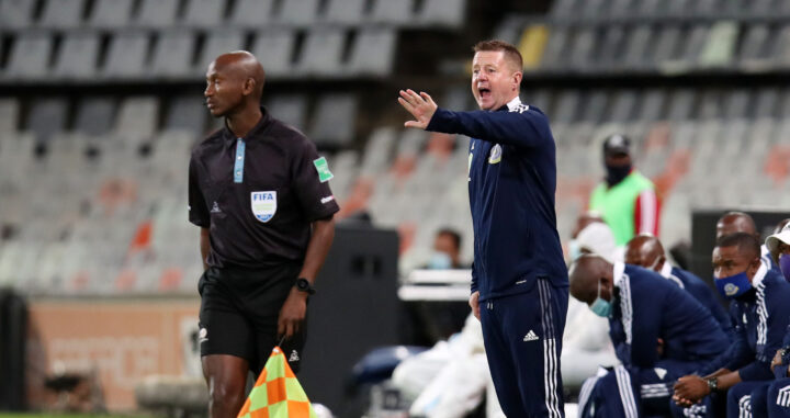 Dylan Kerr Credits Everyone for Nedbank Cup Triumph!