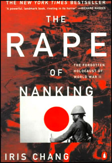 V019-07_RapeNankingBkW