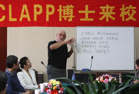 Beijing Lectures 2008, ©2008, UrbisMedia
