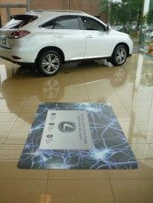 Vinyl Floor Decal