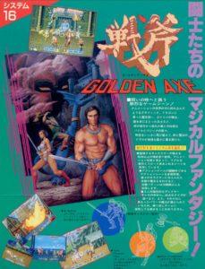 GOLDEN-AXE game graphic