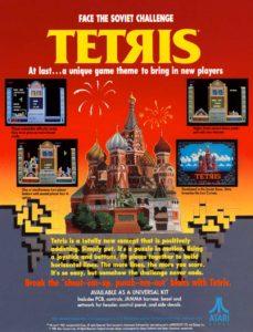 TETRIS-arcade game graphic