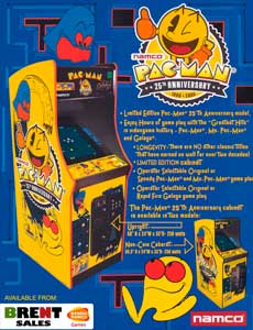 Pac-Man 25th Anniversary