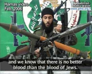 Hamas is a terrorist organisation.