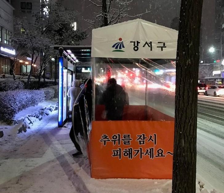 20+ уникални неща в Южна Корея Всяка държава би искала да приеме
